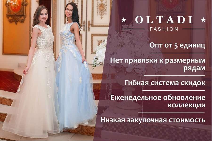 Купить платье в интернете, оптовая продажа платьев, платья оптом ... a4813a84cd8